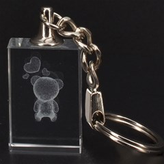 Teddy Bear 3D Engraving Key Chain