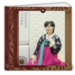 Monna 2012 Seoul - 8x8 Deluxe Photo Book (20 pages)