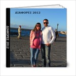 diafores2012 - 6x6 Photo Book (20 pages)