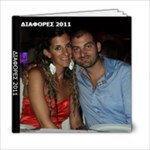 diafores2011 - 6x6 Photo Book (20 pages)