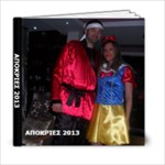 apokries2013 - 6x6 Photo Book (20 pages)