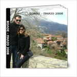 BOLOS - PILIO 2008 - 6x6 Photo Book (20 pages)