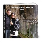 new-thesaloniki-naousa2008 - 6x6 Photo Book (20 pages)