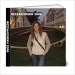 THESALONIKI 2006 - 6x6 Photo Book (20 pages)