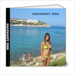 KALOKAIRI 2006 - 6x6 Photo Book (20 pages)