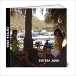 siteia 2006 - 6x6 Photo Book (20 pages)