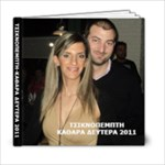 tsiknopempti-kathara2011 - 6x6 Photo Book (20 pages)