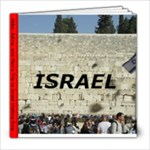 ISRAEL 2 - 8x8 Photo Book (20 pages)
