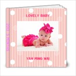 5 month ming wai - 6x6 Photo Book (20 pages)