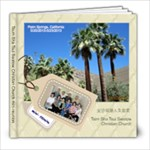TSTSCC reunion 2 - 8x8 Photo Book (20 pages)