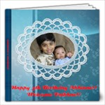 VAIBHAV - 12x12 Photo Book (20 pages)