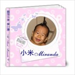 Miranda II - 6x6 Photo Book (20 pages)