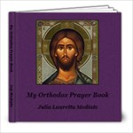 Prayer Book Juji Mediate 2 - 8x8 Photo Book (20 pages)