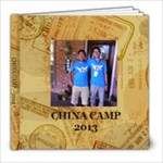CHINA CAMP 2013 - 8x8 Photo Book (20 pages)