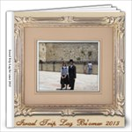 Israel Album - 12x12 Photo Book (20 pages)
