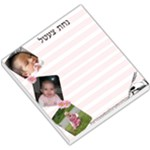 my naches tzetel - Small Memo Pads