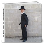 yehudas bar mitzva - 12x12 Photo Book (20 pages)