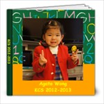 KCS 2012-2013 - 8x8 Photo Book (20 pages)
