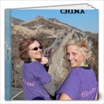 china book - 12x12 Photo Book (20 pages)