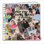 isreal/russia - 8x8 Photo Book (20 pages)