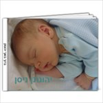 YONTUSHON - 7x5 Photo Book (20 pages)