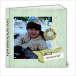 ספרון לסבא וסבתא - 6x6 Photo Book (20 pages)