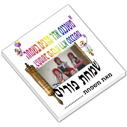 Simchas Purim Notes By Malky   Small Memo Pads   4mjg7tk9cyoq   Www Artscow Com