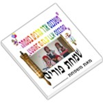 Simchas Purim Notes - Small Memo Pads