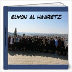elyon sem - 12x12 Photo Book (20 pages)