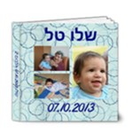 Shalev - 6x6 Deluxe Photo Book (20 pages)