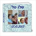 Shalev - 6x6 Photo Book (20 pages)
