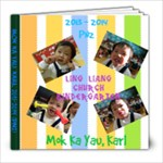 Karl Mok PN2 - 8x8 Photo Book (20 pages)