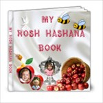 Rosh Hashano - 6x6 Photo Book (20 pages)