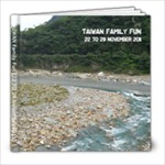Taiwan Family Tour - 8x8 Photo Book (20 pages)