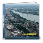 2014 Boston - 8x8 Photo Book (20 pages)