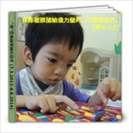 早期 - 8x8 Photo Book (20 pages)