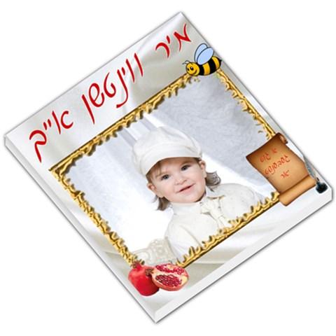 P1914 By Rivke   Small Memo Pads   Okonr43d12ir   Www Artscow Com