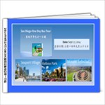 Bilingual SD day trip 9/27/2014 - 9x7 Photo Book (20 pages)