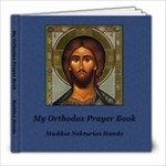 Prayer Book Maddox Nektarios Hando - 8x8 Photo Book (20 pages)