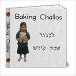 Baking Challos 4115 - 6x6 Photo Book (20 pages)