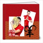 Year of the Goat - 8x8 Photo Book (20 pages)