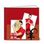 Year of the Goat - 6x6 Deluxe Photo Book (20 pages)