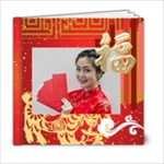 Year of the Goat - China new year - 6x6 Photo Book (20 pages)