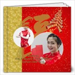 Year of the Goat - China new year - 12x12 Photo Book (20 pages)