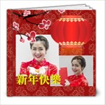 chinese new year - 8x8 Photo Book (20 pages)
