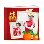 chinese new year - 6x6 Deluxe Photo Book (20 pages)