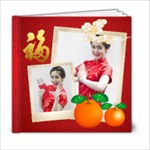 chinese new year - 6x6 Photo Book (20 pages)