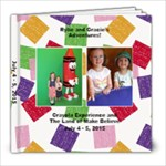 4th of July for Gracie - 8x8 Photo Book (20 pages)