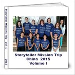 China Mission Trip 2015 - 8x8 Photo Book (20 pages)
