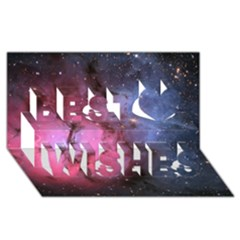 Trifid Nebula Best Wish 3d Greeting Card (8x4)